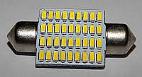 Автомобильные светодиоды C5W (36-SMD)(3014)(36 mm)
