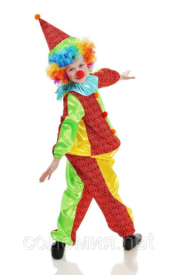 Детский карнавальный костюм для мальчика Клоун Фантик 110-140р