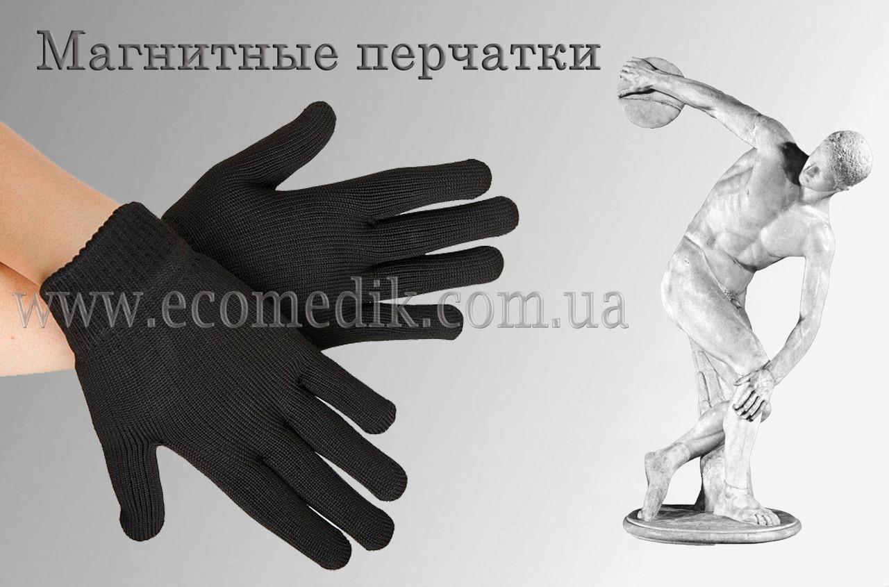 Турмалиновые лечебные перчатки