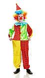 Детский карнавальный костюм для мальчика Клоун Фантик 110-140р, фото 3