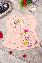 """Платье для девочки """"Бант"""" 2. Размер 68, 74 розовое. белое"""