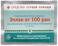 Салфетка стерильная, антисептическая, ранозаживляющая «Эплан от 100 ран»