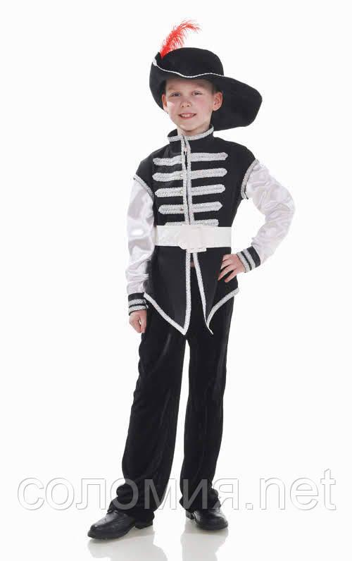 Детский карнавальный костюм для мальчика Флибустьер 122-152р