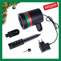 Лазерный проектор STAR SHOWER LASER LIGHT / Звездный дождь