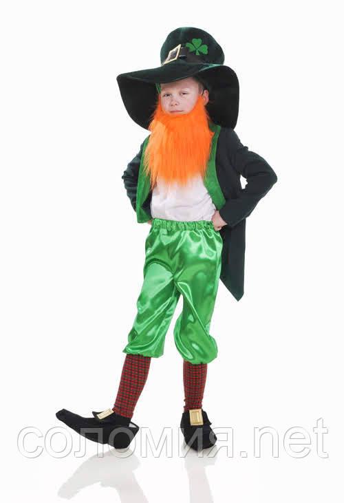 Детский карнавальный костюм для мальчика Лепрекон 122-152р