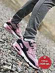 КРОССОВКИ NIKE AIR MAX 90 LTR (GS) 833376-602