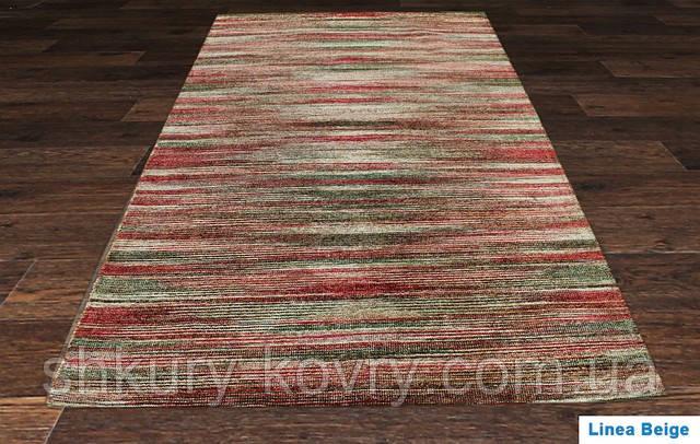 Ковры в современном стиле, однотонные ковры