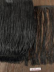 Танцевальная бахрома 30 см (черный)