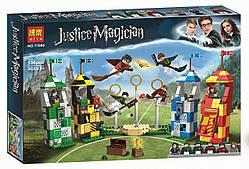 """Конструктор Bela 11004 """"Матч по квиддичу"""" (аналог Lego Harry Potter 75956), 536 дет"""