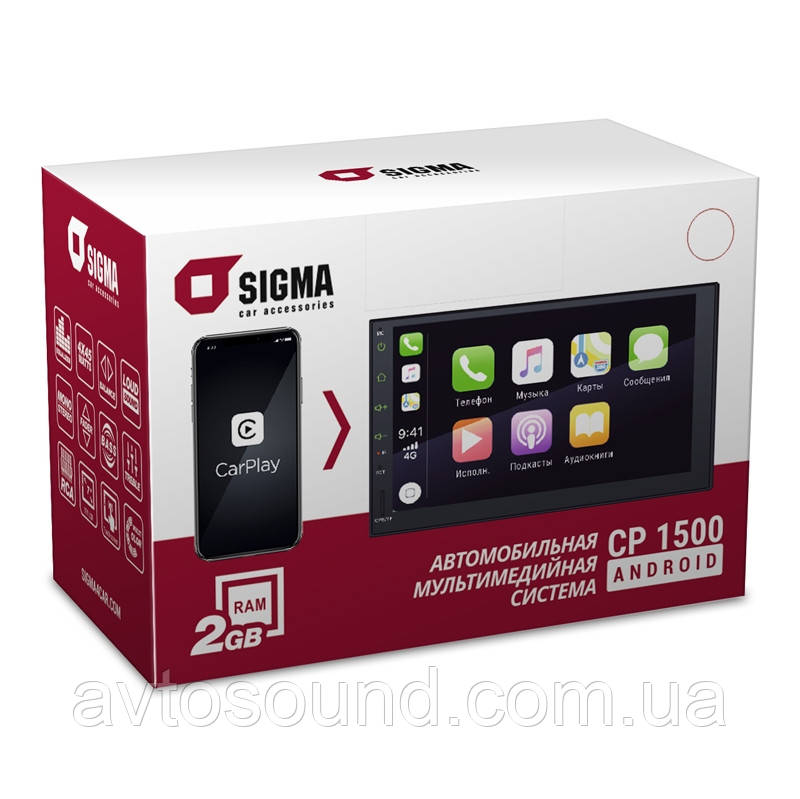 Автомагнитола Sigma CP-1500 Android CarPlay