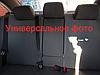 Hyundai Elantra 2006-2011 гг. Авточехлы (тканевые, Classik)