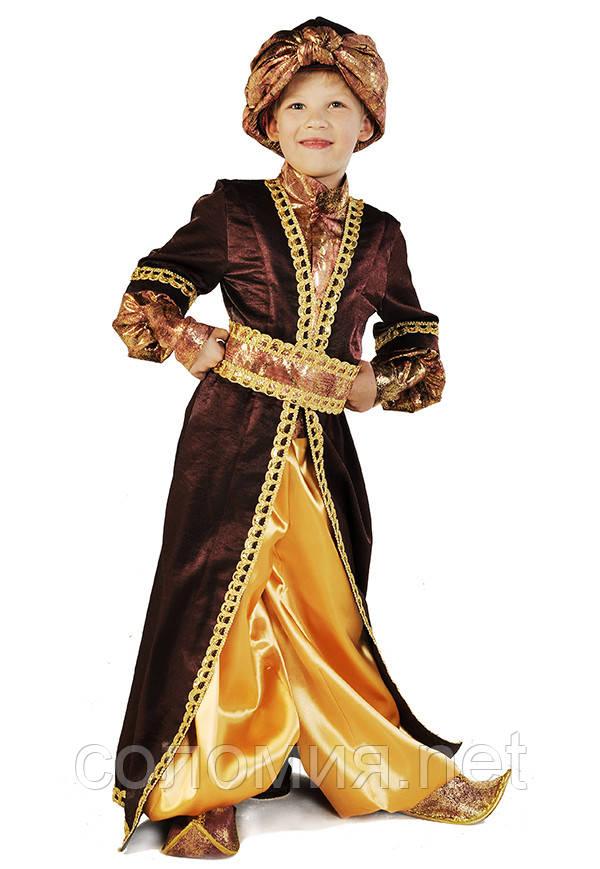 Детский карнавальный костюм для мальчика Восточный принц 122-152р