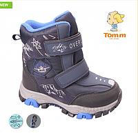 Термо ботинки Tom.m 5090 р 30.31 31