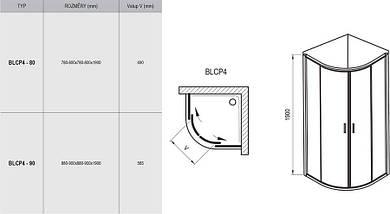 Душевая кабина Ravak Blix BLCP4-90 , фото 3