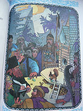 У Лукоморья дуб зеленый Александр Пушкин, фото 2
