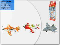 Набор самолетов инерционных Литачки 3 шт в коробке 27х10х5 см F-44