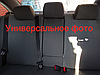 Toyota Prius 2012+ гг. Авточехлы (тканевые, Classik)