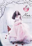 Женские духи в стиле Nina Ricci Nina edt 80 ml, фото 3