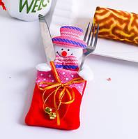 Новогодние украшение для столовых приборов
