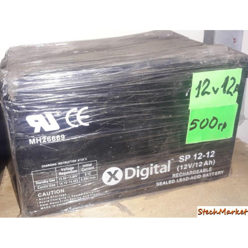 Аккумуляторная батарея X-Digital 12V 12Ah SPb 12-12