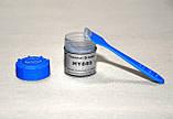 Термопаста Halnziye HY880 x 20г банку (CN20) сіра 5.15 Вт/(м*К) теплопроводящая (TPa-HY880-20-BN), фото 3