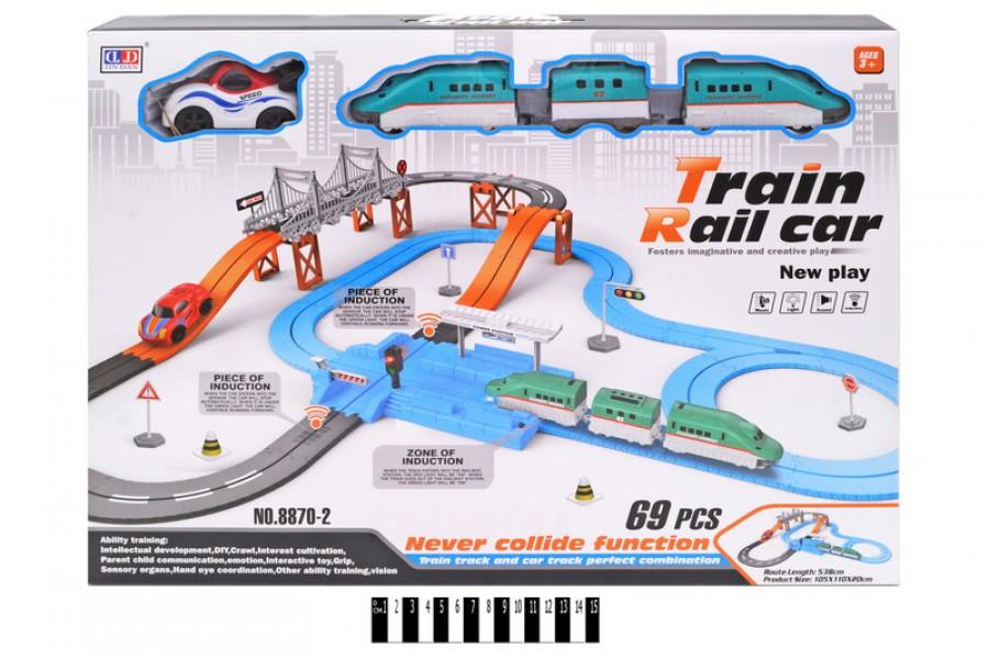 Авто трек и Железная дорога 2 в 1, свет, звук, залізна дорога 8870-2