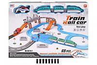 Авто трек и Железная дорога 2 в 1, свет, звук, залізна дорога 8870-2, фото 1