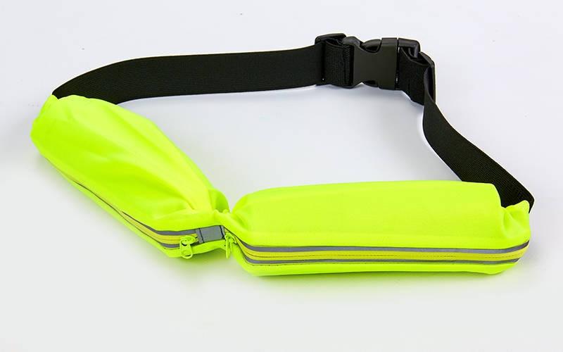 4ee7d1ae0e15 Купить Сумка на пояс с двумя отделениями спортивная желтая в ...