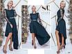 Платье вечернее асимметрия костюмка + гипюр вышивкой 42,44,46, фото 3