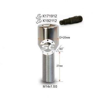 Болт колесный под внутренний шестигранник М14x1.5x27мм Конус для узких отверстий в диске Хром