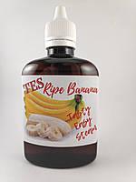 100мл Жидкость для электронных сигарет со вкусом Спелый банан с дозатором в пластиковой ПЭТ таре