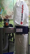 Пылеулавливатели, аспирационные установки  CORMAK FM 230-L1, фото 3