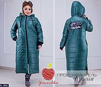 baae20a1349 Купить зимнее пальто одесса в категории пальто женские в Украине ...