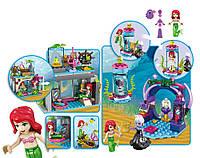 Конструктор JVToy 15002 Русалка и злая ведьма 244 детали (аналог Lego Disney Princess лего)