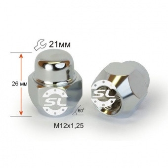 Гайка колесная М12x1,25x26мм Конус (Nissan, Subaru, Suzuki, Niva, Matiz) Хром Ключ 21