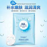 Тканевая маска для лица Images HA Condensate Water с гиалуроновой кислотой и с разными растениями, 1 шт, фото 5