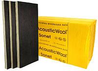 Акустическая минеральная вата AcousticWool Sonet P(Perfect) 1000*600*50 мм, фото 1