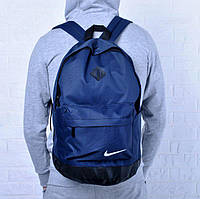 Рюкзак, портфель Nike/Найк темно-синий с черным. Вместительный. Для тренировк, учебы, работы. Vsem