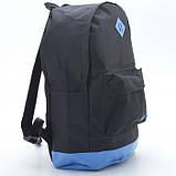 Рюкзак NIKE /Найк унисекс с кожаным дном. Черный с голубым. Гродской, спортивный. Vsem, фото 3