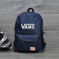 Городской рюкзак Vans of the Wall Синий