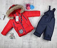"""Комбінезони дитячі на зиму для хлопчика оптом """"Робін"""", фото 1"""