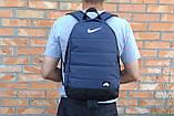Качественный рюкзак Nike Air, найк темно-синего цвета с вставками кож зама черного цвета. Vsem, фото 3