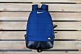 Качественный рюкзак Nike Air, найк темно-синего цвета с вставками кож зама черного цвета. Vsem, фото 6