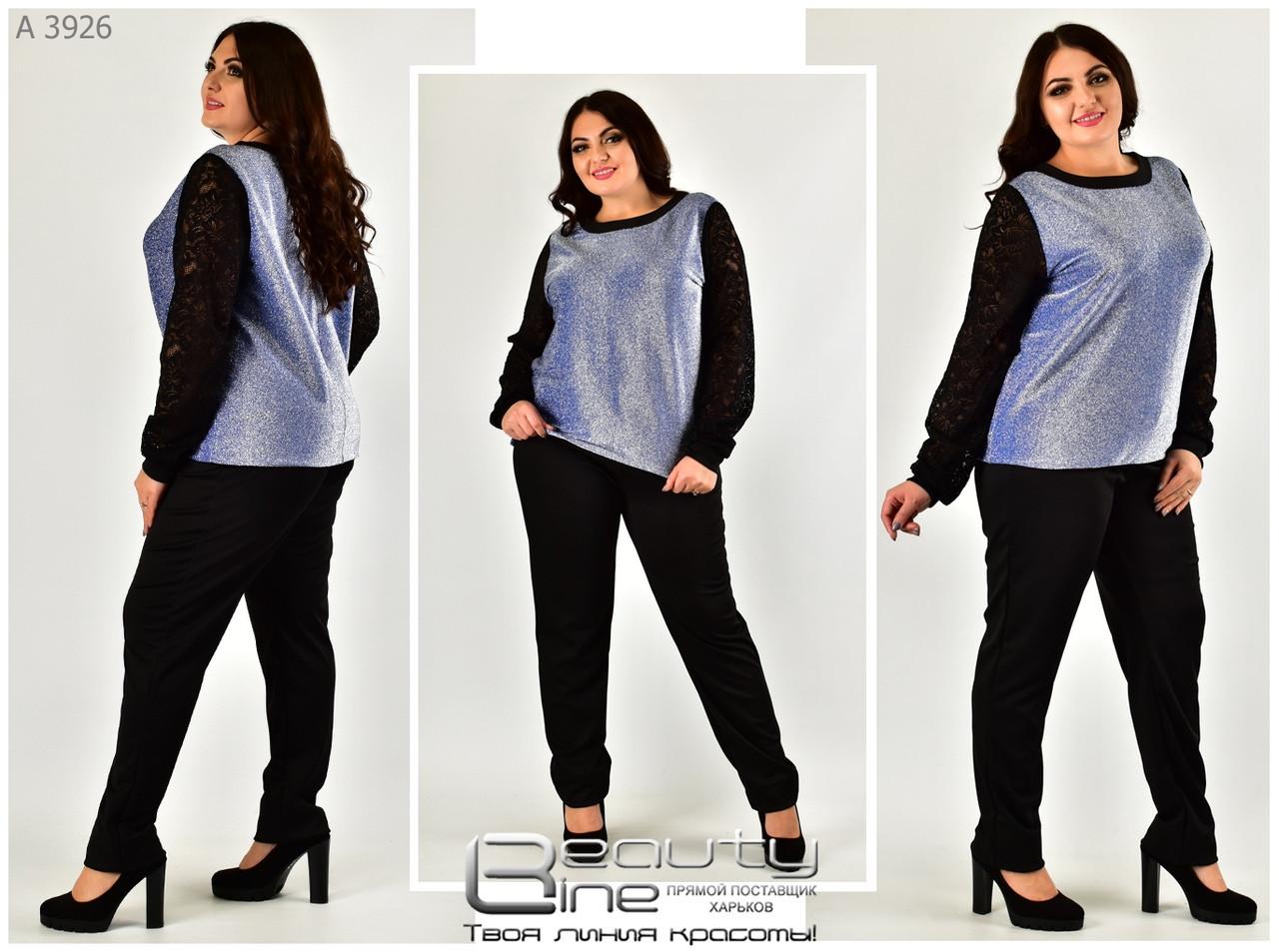 Женский нарядный костюм брюки креп дайвинг и кофта люрекс рукава гипюр Размер: 54.56.58.60.62.64