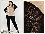Женский нарядный костюм брюки креп дайвинг и кофта люрекс рукава гипюр Размер: 54.56.58.60.62.64, фото 2