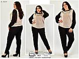 Женский нарядный костюм брюки креп дайвинг и кофта люрекс рукава гипюр Размер: 54.56.58.60.62.64, фото 3