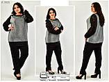 Женский нарядный костюм брюки креп дайвинг и кофта люрекс рукава гипюр Размер: 54.56.58.60.62.64, фото 4
