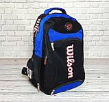 Вместительный рюкзак Wilson для школы, спорта. Черный с синим. Vsem, фото 2