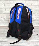 Вместительный рюкзак Wilson для школы, спорта. Черный с синим. Vsem, фото 4