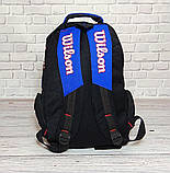 Вместительный рюкзак Wilson для школы, спорта. Черный с синим. Vsem, фото 5